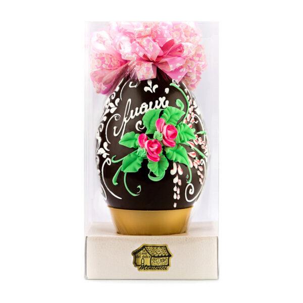 Uovo di Cioccolato Extra Fondente Decorato a Mano