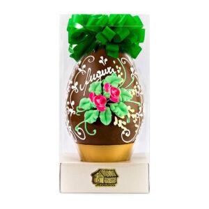 Uovo di Cioccolato Finissimo al Latte Decorato a Mano